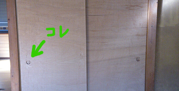 DIYするぼろい扉の下処理 パテ埋めする穴