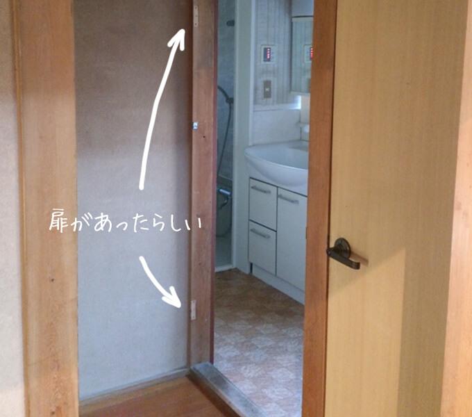 洗面所をDIY ビフォー 扉がない