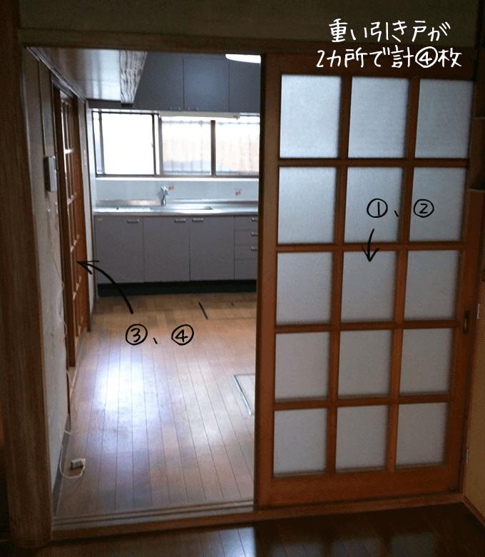 キッチンDIYビフォー やたら重くてうるさい引き戸が圧迫感を倍増