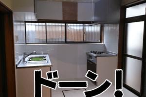 キッチンDIY 流し台とレンジ台の向きを変えたら奥行き広がった