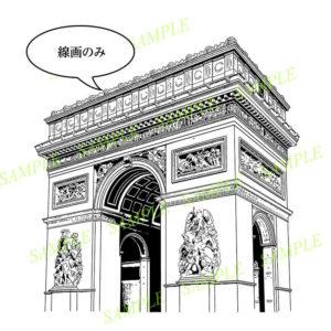 マンガ背景素材 フランス パリ 凱旋門
