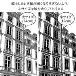 マンガ背景素材 フランス パリ アパルトマン