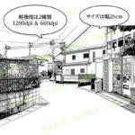 マンガ背景素材 日本の住宅地 自販機