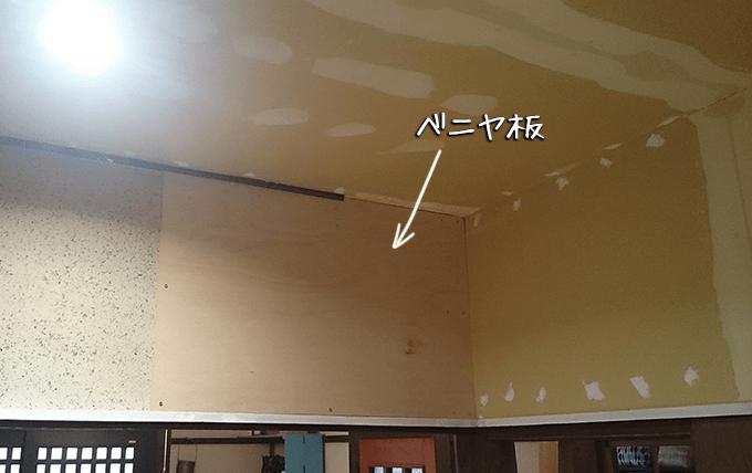 キッチンDIY大作戦